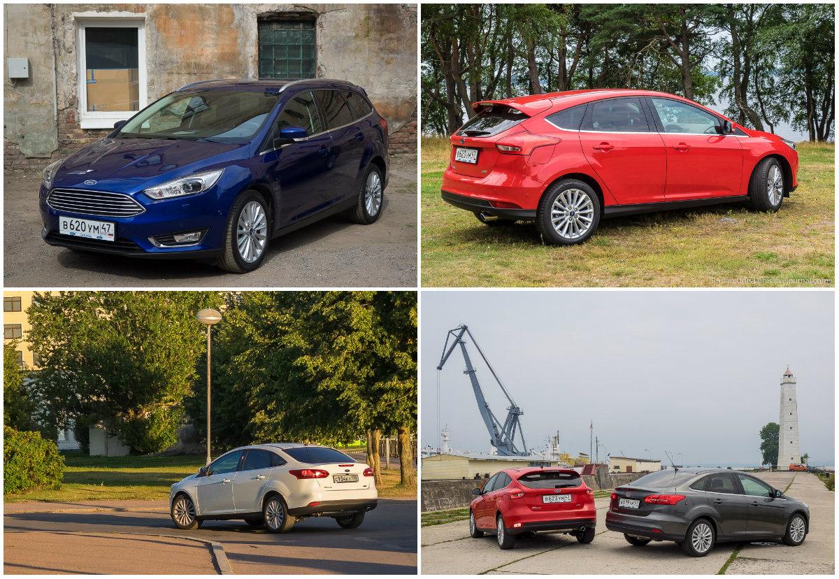 Тест-драйв Ford Focus 2016