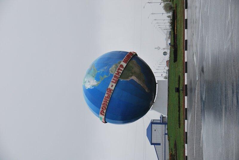 Грозный - центр мира