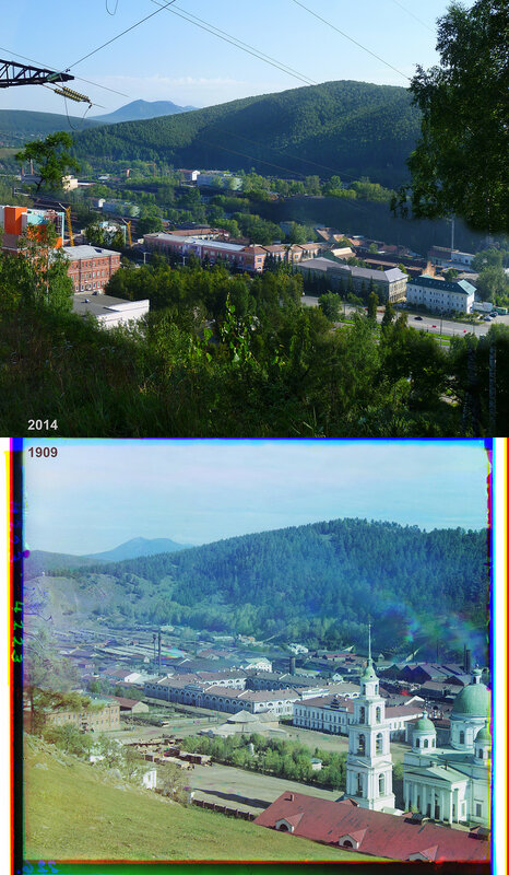 Вид на Златоустовский завод и гору Косотур.