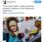 АнтиМайдан