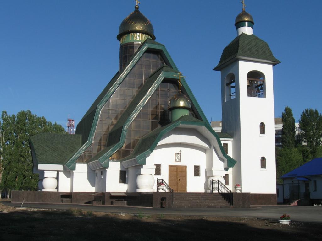 Церковь Рождества Христова Балаково.JPG