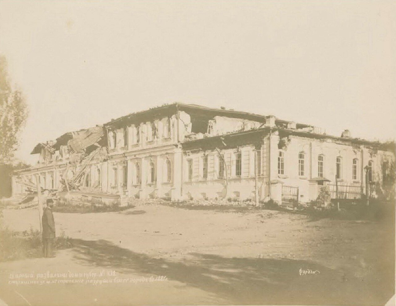 Развалины дома губернатора