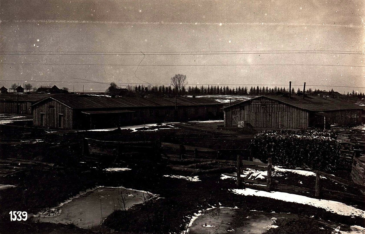 Прачечная (30/III.1918)