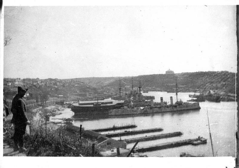 1919. Севастополь. Военный порт