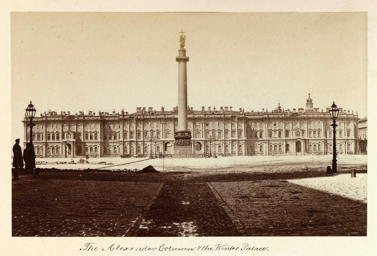 Александрийская колонна и Зимний дворец