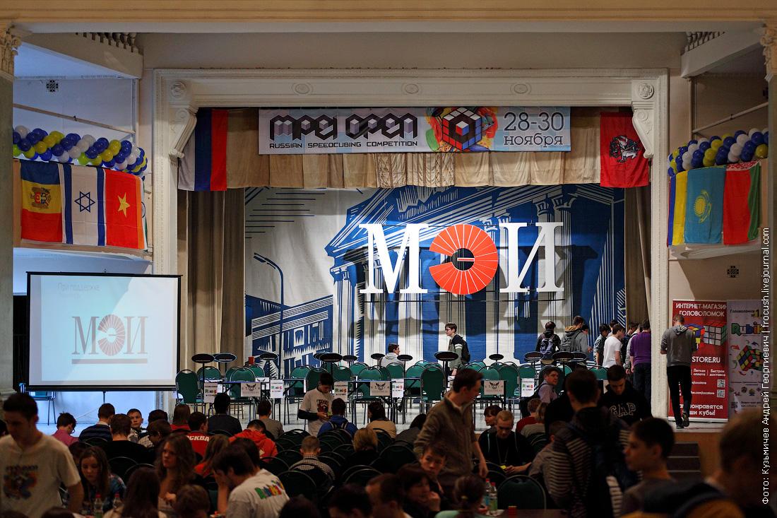 MPEI Open 2014