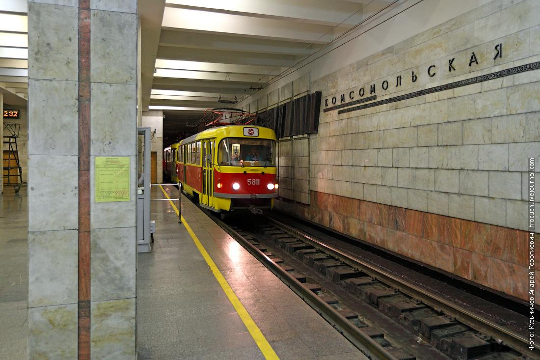 скоростной трамвай Волгограда станция Комсомольская