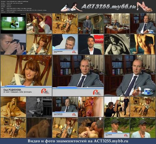 http://img-fotki.yandex.ru/get/15584/136110569.21/0_14379c_f22ce146_orig.jpg
