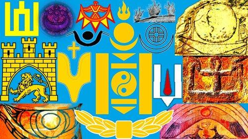 гедеминовы столпы, герб львова, печать князя святослава, герб монголии 1939—1940, анх, Крылатое солнце