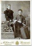 Второй настоятель храма - о. Феодор Васильевич Груздев с супругой.jpg