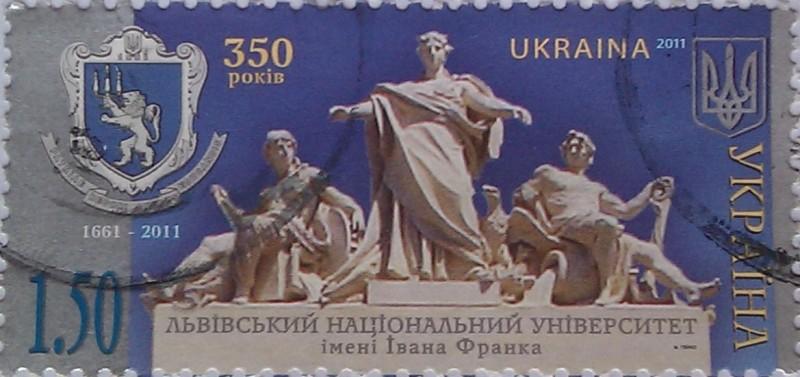 2011 N1134 Львовский университет 1.50