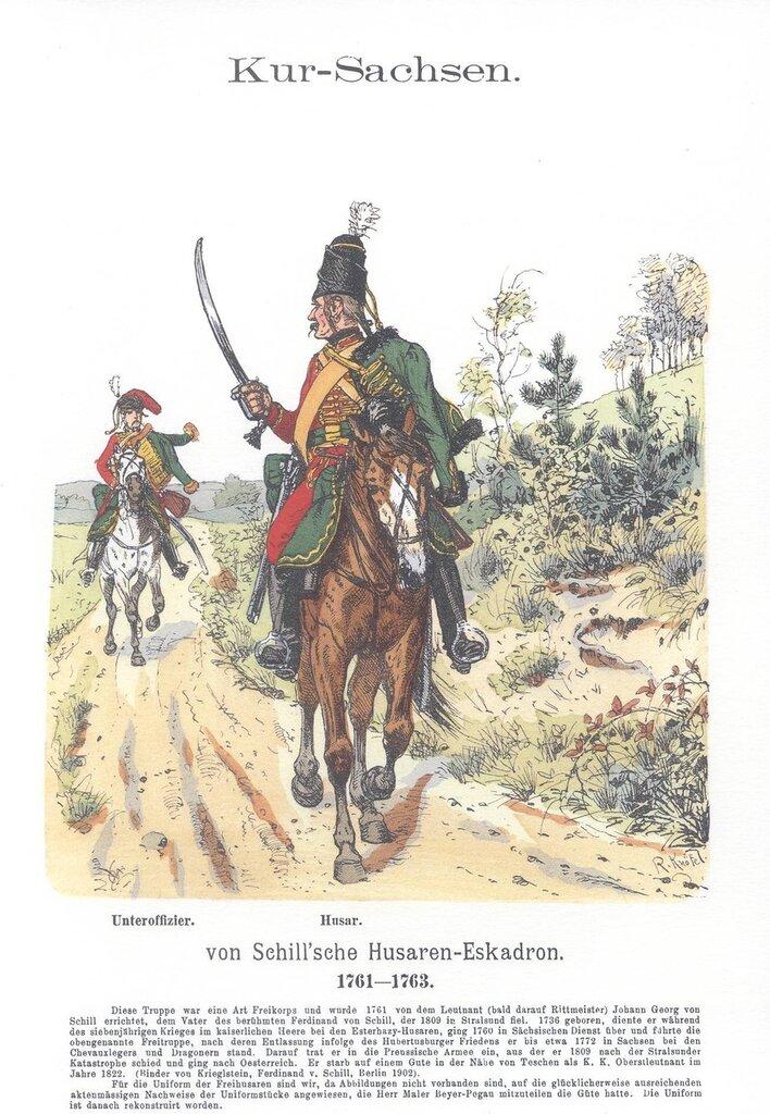 Униформы курфюршества Саксония и Австро-Венгрии