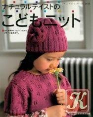 Книга Knitting №2458 2007