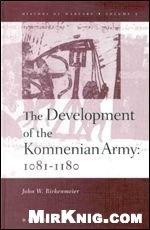 Книга The Development of the Komnenian Army 1081-1180