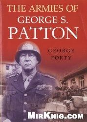 Книга The Armies of George S. Patton