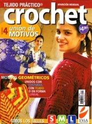 Tejido practico Crochet №4