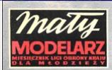 "Книга ""Maly modelarz"" NN 1972 (12 номеров + SP + 08 Rus)"