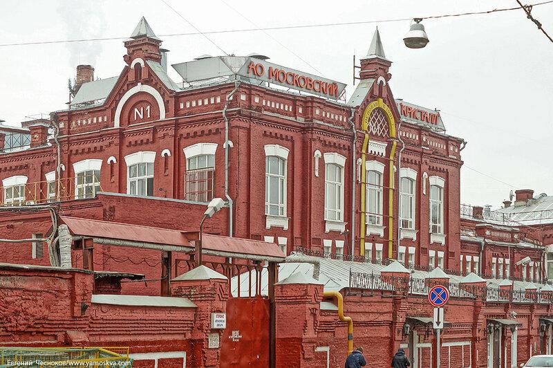 Зима. Самокатная ул. Завод Кристалл. 04.12.14.025..jpg
