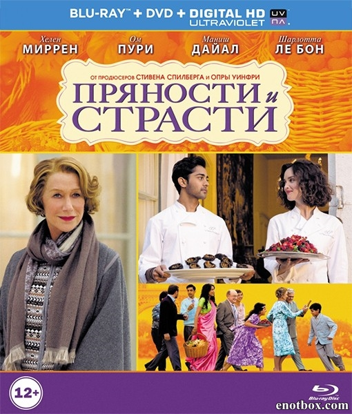 Пряности и страсти / The Hundred-Foot Journey (2014/BD-Remux/BDRip/HDRip)