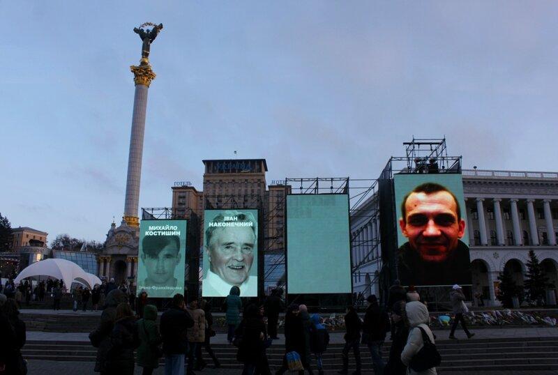 Портреты жертв революции