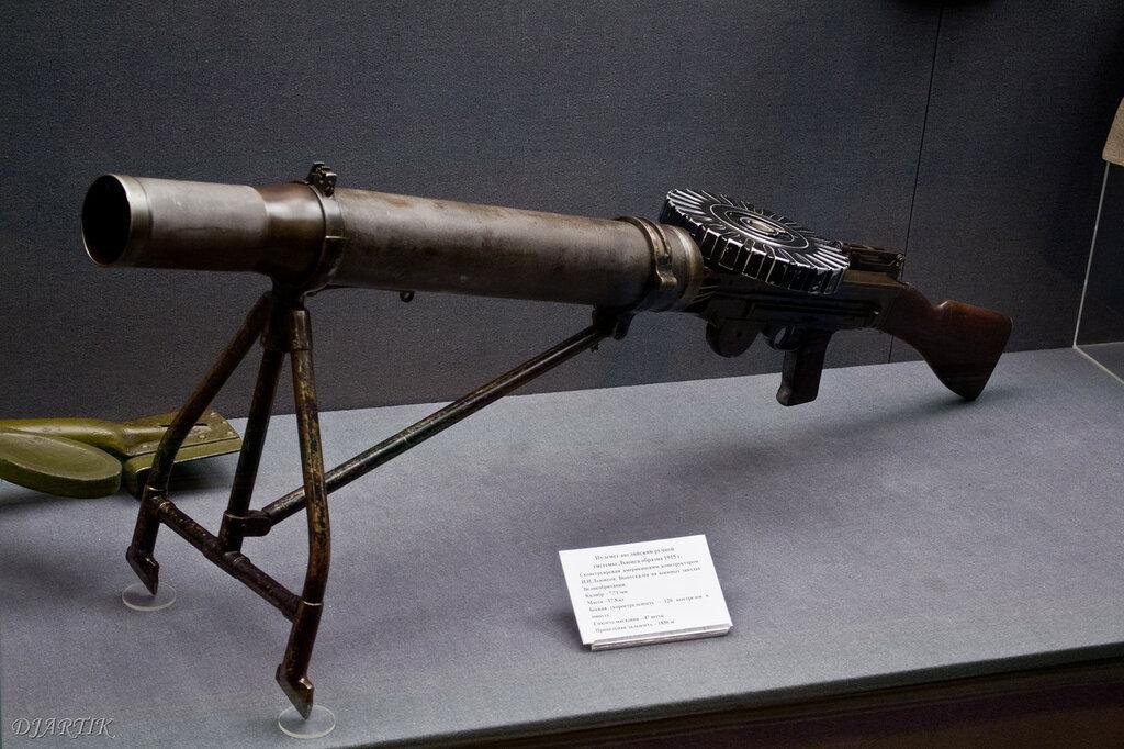 Пулемет английской ручной системы Льюиса