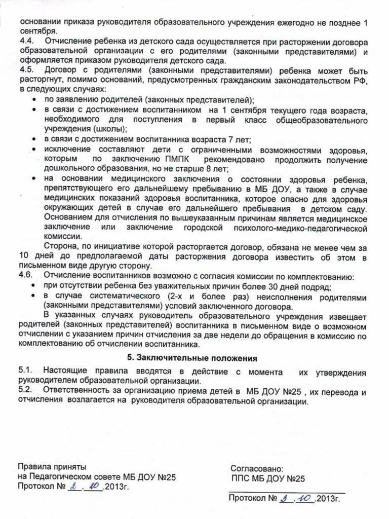 https://img-fotki.yandex.ru/get/15584/84718636.23/0_177b10_adebee69_orig