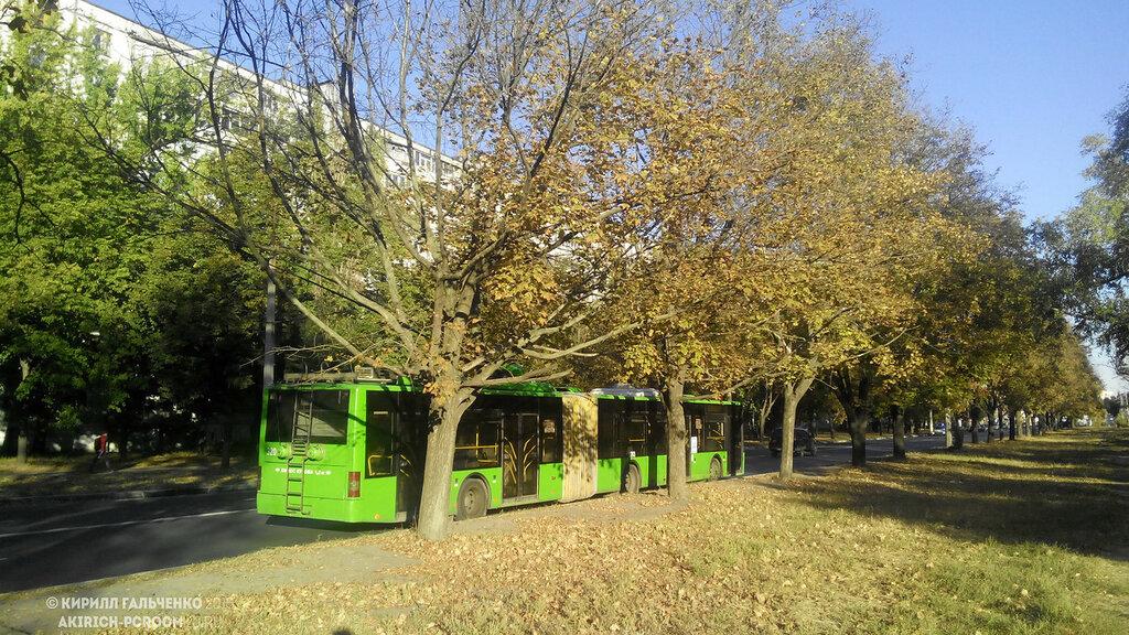 троллейбус, харьков, блюхера, лаз-е301