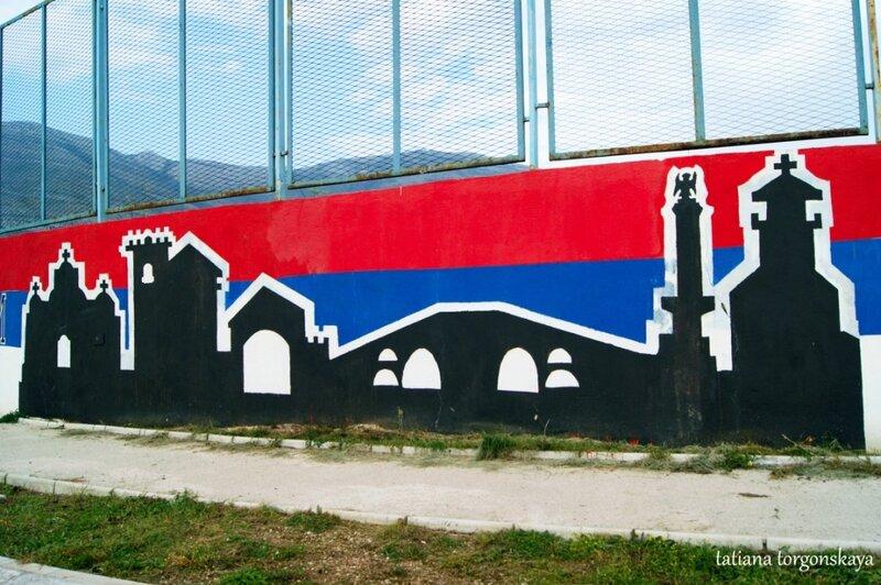 Граффити с изображением Требинье