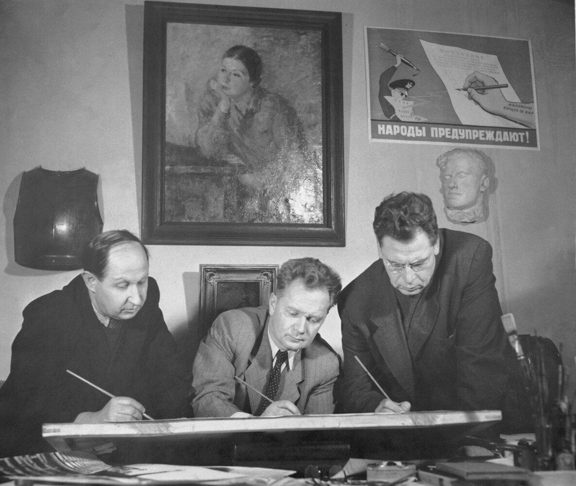 1950. Кукрыниксы