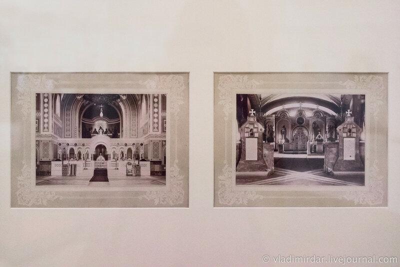 Старые фото внутри Соборного храма Святого Владимира в Херсонесе