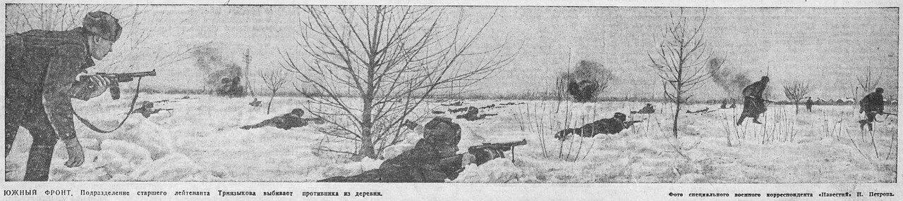 «Известия», 18 января 1942 года, как русские немцев били, потери немцев на Восточном фронте, русский дух