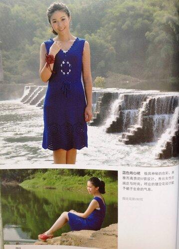 Preciosa Revista desde China !!! 0_1788af_82cc10a_L