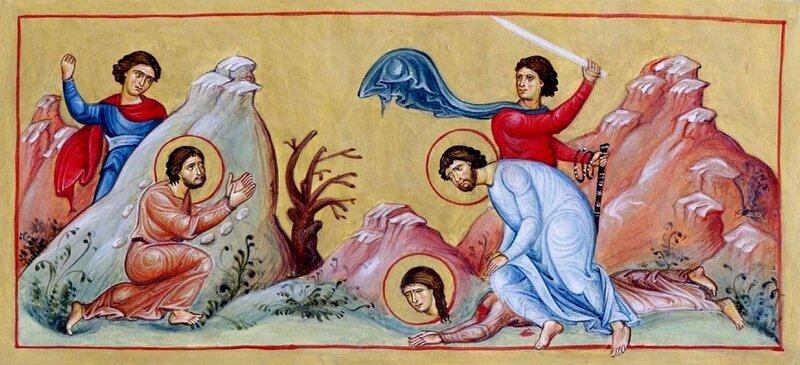Мученичество Святых Апостолов от 70 Архиппа и Филимона и Мученицы Апфии.