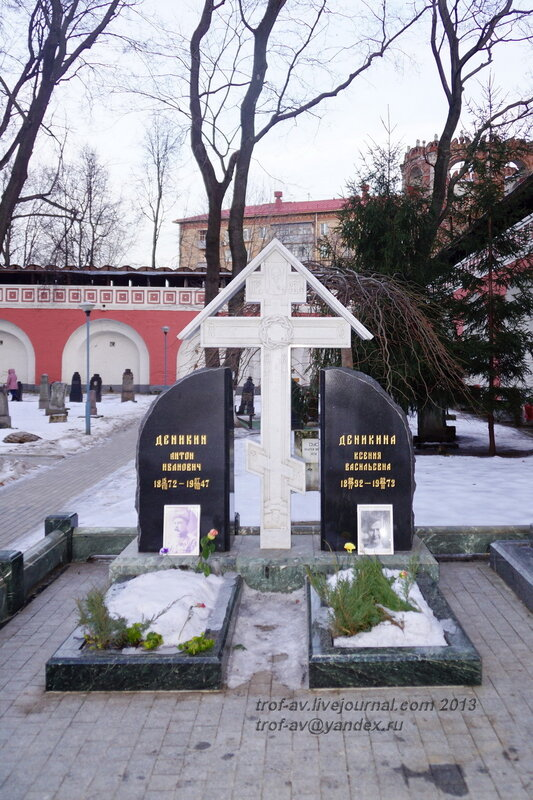 Некрополь Донского монастыря, Москва
