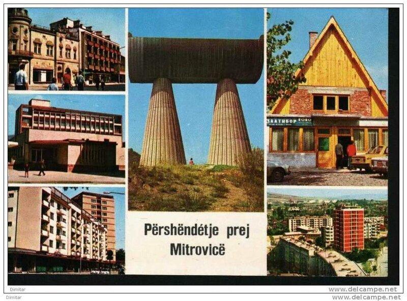 старые фото Косовской Митровицы