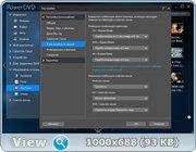 Проигрыватель - CyberLink PowerDVD Ultra 14.0.4704.58 (2014) РС | RePack by D!akov