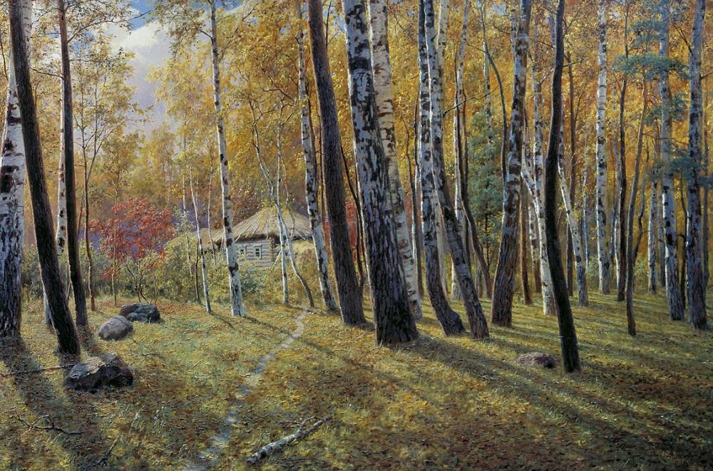 Осень в лесу 1908 холст масло 144 х 210 см Омский областной музей изобразительных искусств им. М.А Врубеля.jpg