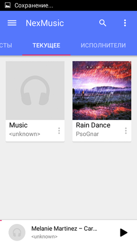 NexMusic_for_Helpix_Ru_3.png