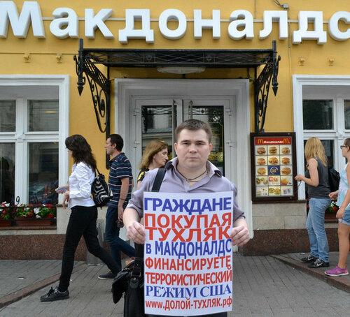 McDonald's и Coca-Cola уйти из России.jpg