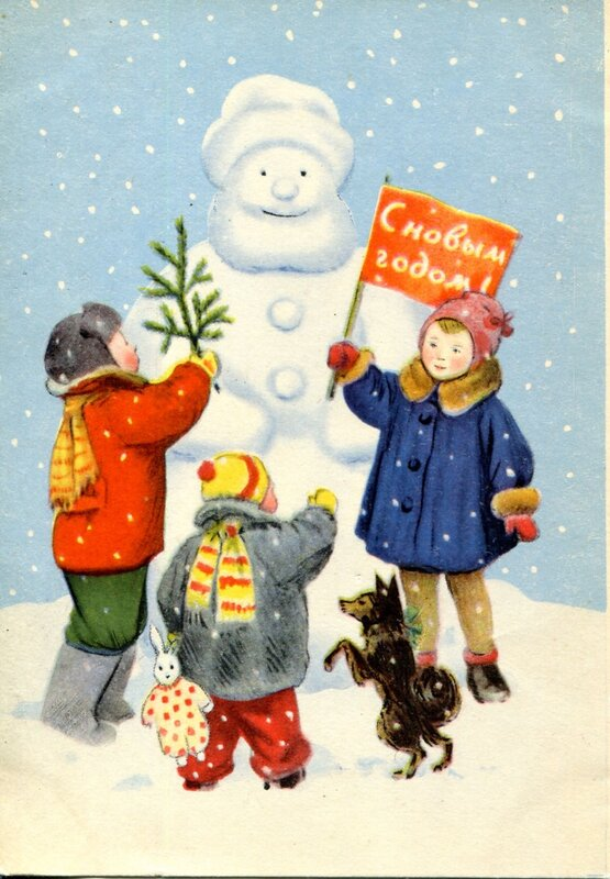 Советские открытки с детьми новогодние, юбилеем