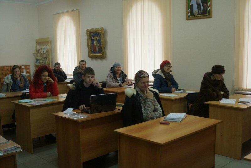 Установочная сессия 1 курса школы катехизаторов 2014/2015 учебного года