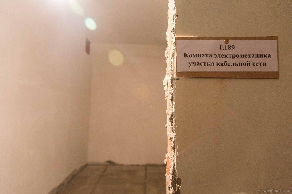 Румянцево-5.jpg