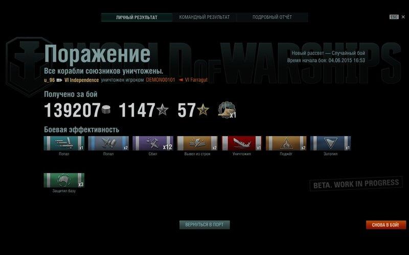 shot-15.06.04_17.16.45-0489.jpg