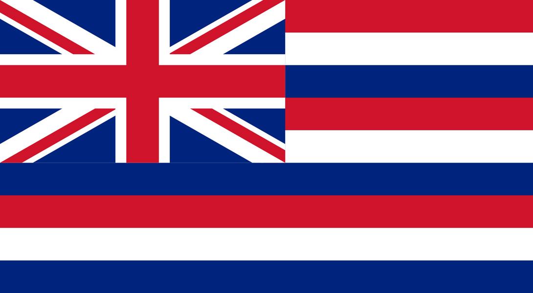 3. Гавайи Несмотря на то что Гавайи никогда не были частью Британской империи, архипелаг до сих пор