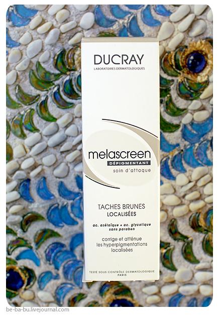 ducray-melascreen-отзыв-состав.jpg