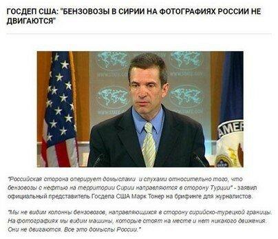 Россия и Запад: Очередной пиндосский тупизм