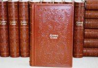 Вальтер Скотт - Собрание сочинений fb2 10,79Мб