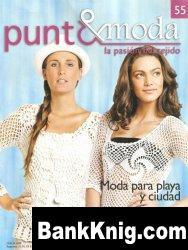 Punto & Moda № 55