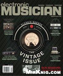Журнал Electronic Musician - September 2014