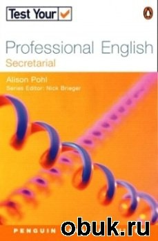 Книга Test Your Professional English: Secretarial